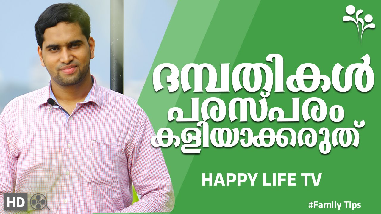 malayalam speech on drug in family How strongly can social media influence and control people's lives.