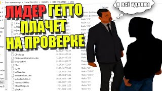 ПРОВЕРЯЮ сборки ЛИДЕРОВ на НУБО-РП