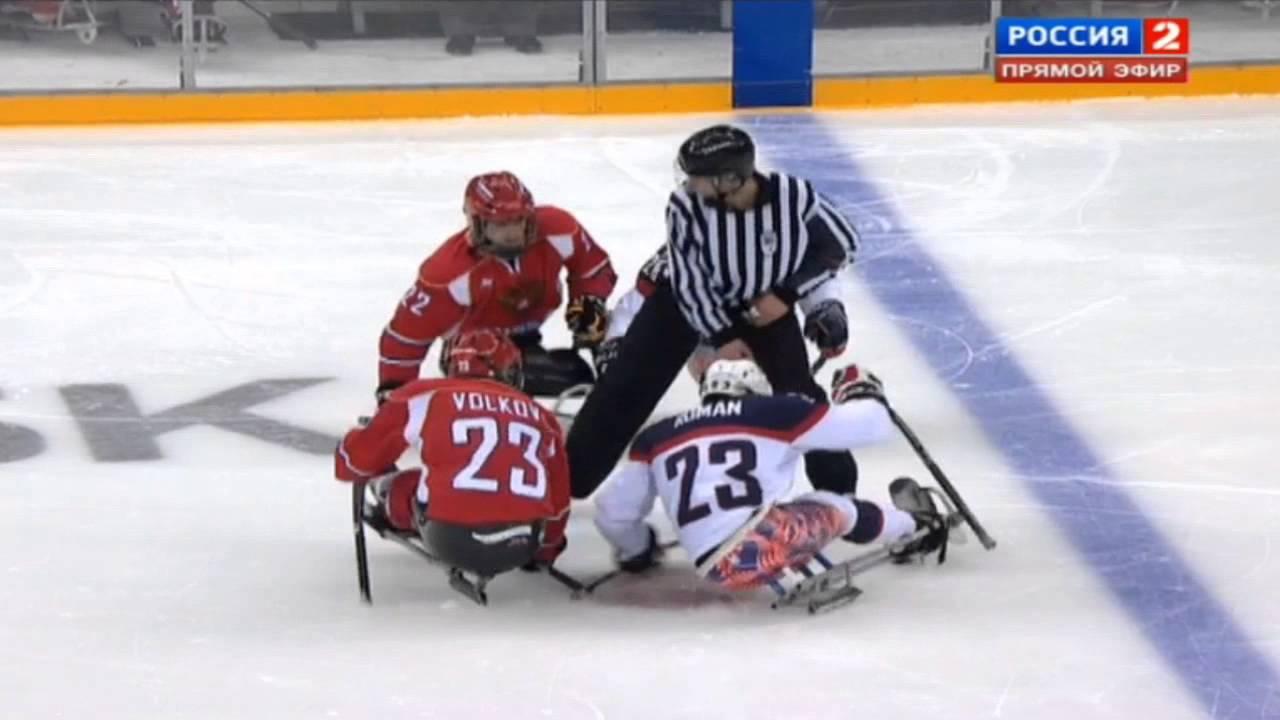 Полуфинал по следж хоккею 2014 смотреть