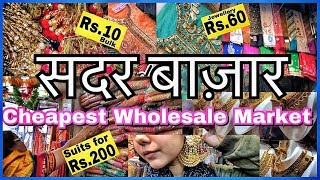 ✅Wholesale Jewellery, Makeup, Sarees & Bags : SADAR BAZAR