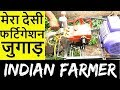 Indian Funny Moment | Indian Engineering Jugad | Funny Pictures | #Agyat_Gyan