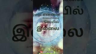 Whatsapp status tamil 💞 Love Cut Song 💞kadhal kondean thanush song/MNV studio 💕