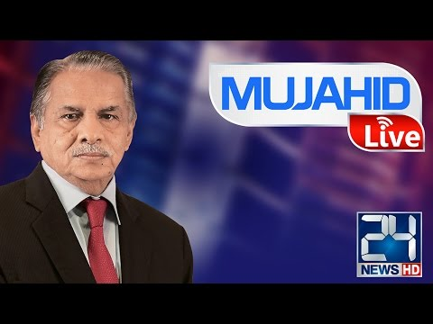 Mujahid Live   K Electric is Responsible for LoadShedding in Karachi   3 May 2017   24 News H