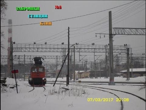 Станция Клин. ЖД заброшки #2.