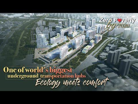 Beijing mega-project: One of world's biggest underground transportation hubs
