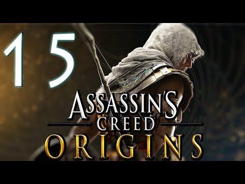 EL LAGARTO, AYA Y LA VENGANZA | Capítulo 15 | Assassins Creed Origins
