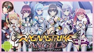 Ragna Strike Angels ラグナストライクエンジェルズ Android / iOS Gameplay
