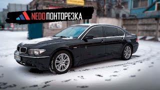 Реальные затраты на Восстановление BMW 7! Недопонтарезка 3 серия!