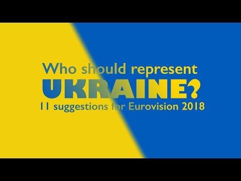 Eurovision 2019: Who should represent Ukraine? (no returning artists!)