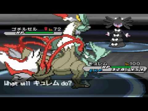 ★Pokemon White 2 / Black 2 [ Final Bosses] Elite 4 + Champion Rematch!★