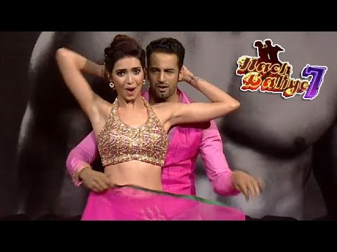 Karishma tanna dating upen patel