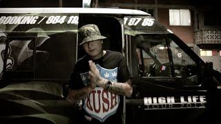 Sabor a Mi Hood - Aleman & Doble D(Hood P) feat. HIGH LIFE