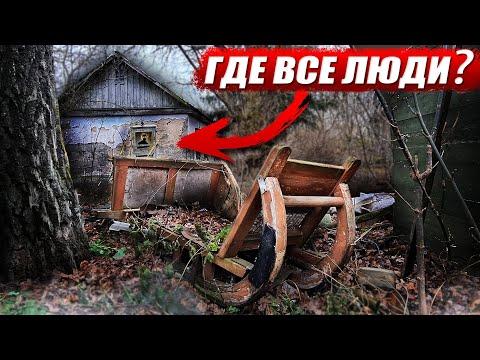 Люди кончились | Орловская обл. Покровский район с.Трубицино