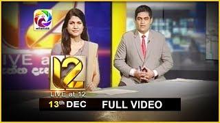 Live at 12 News – 2018.12.13