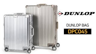 DUNLOP BOLTON DPC045 여행캐리어