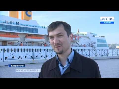 Лайнер «Costa NeoRomantica»   впервые вошел в порт Владивосток