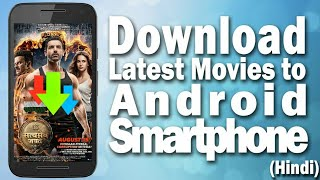 How to download any latest movie to your android smartphone | Hindi
