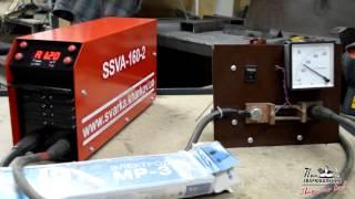 SSVA 160 2   электрод 3 мм(SSVA 160 2 электрод 3 мм http://youtu.be/uUmMzVZa5Lc Инверторные источники сварочного тока SSVA (ССВА) Микропроцессорное..., 2015-05-12T05:31:08.000Z)