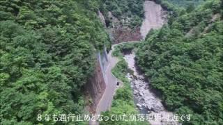 【空撮】 酷道157 「落ちたら死ぬ」区間 岐阜県本巣市
