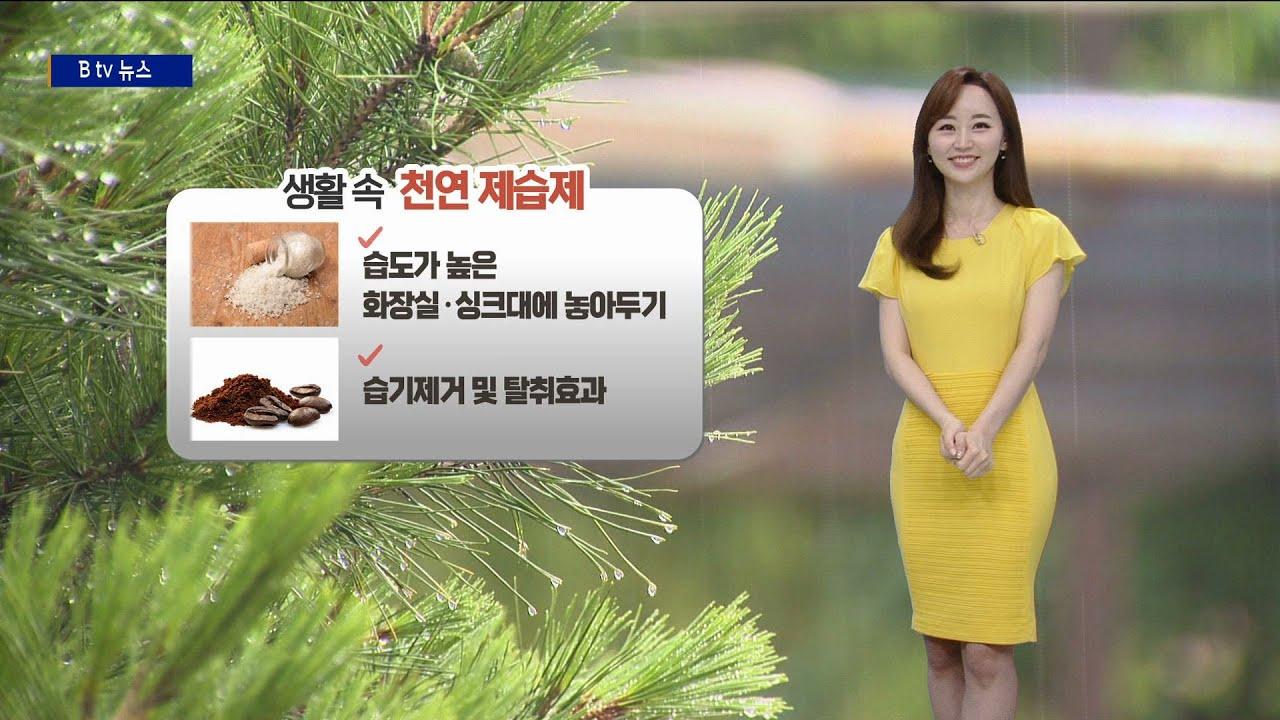 [경기]06월 22일 기상정보