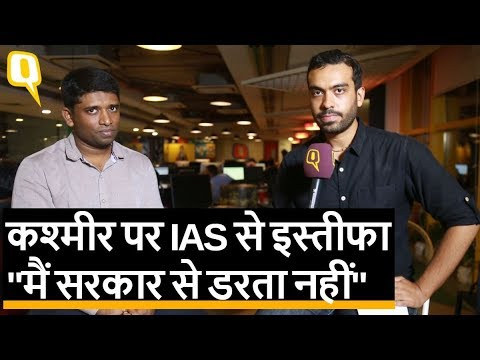 Kashmir पर सरकार