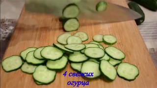 Салаты, рецепты, от повара