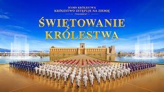 """Chrześcijańska muzyka chóralna """"Hymn Królestwa: Królestwo zstępuje na ziemię"""" Fragment 1: Świętowanie Królestwa"""
