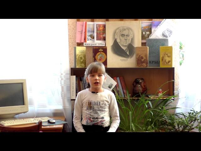 Изображение предпросмотра прочтения – ВероникаКукарцева читает произведение «Свинья под дубом» И.А.Крылова