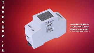 Смотреть видео Где купить амперметр трехфазный АМ-3
