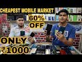 Cheapest Mobile Market In Delhi [Wholesale/Retail] | Wholesale Price | Apple,Samsung,Vivo,Oppo,Mi