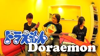 Theme Song from Doraemon ドラえもん - Guitar Instrumental Music (Doraemon Guitar) by Replugged Music