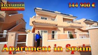 Недвижимость в испании как приобрести