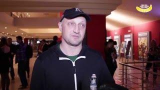 """На премьере фильма """"Все исправить"""" - Гоша Куценко"""