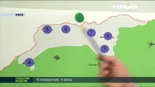 Когда в Украине произойдет переход на цифровое телевидение?