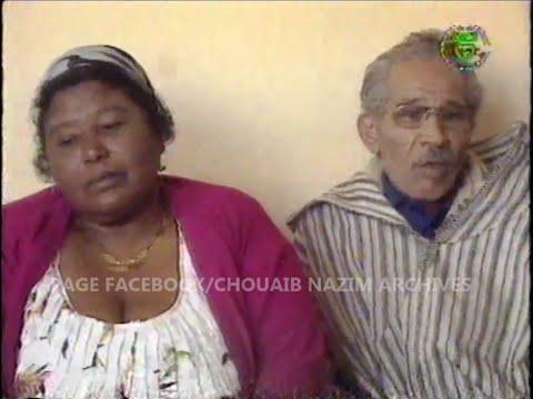 Cheb Khaled (l'enfance du King racontée par ses parents)الشاب خالد