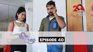 Neela Pabalu Sirasa TV 13th July 2018 Ep 40 HD Thumbnail