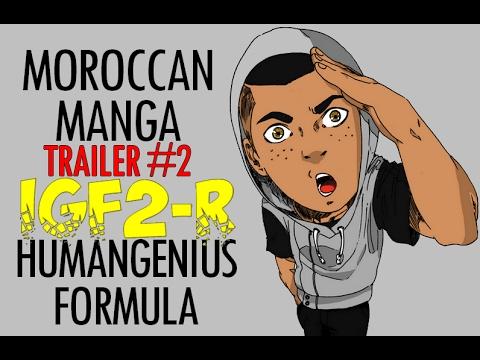 TRAILER #2 2017   MOROCCAN MANGA - مانجا مغربي