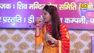 मुझे माँ से गिला || प्रियंका चौधरी ||Song 2017 || Surajpur Barahi Mela 2017 || DJ Movies Haryanvi HD
