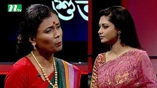 Shuvo Shondha   Episode 4788   Talk Show