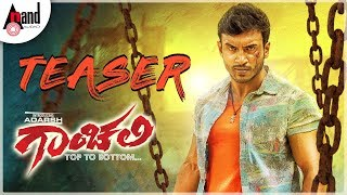 Gaanchali | New Full Kannada HD TEASER | Adarsh | ChandanShetty | Jai Maruthi Productions