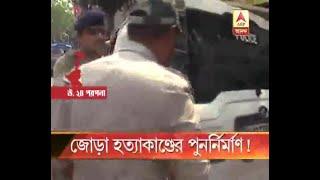 Police recons in N 24 Parganas