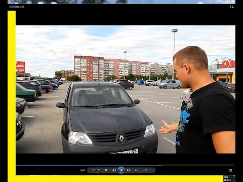 Знакомство с Renault Logan 1.4. Обзор рено логан