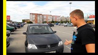 Знакомство с Renault Logan 1.4. (Обзор рено логан)(В данном случае приора валит!!! Вполне возможно что нормальное состояние и хотя бы средняя комплектация..., 2014-07-20T08:11:37.000Z)