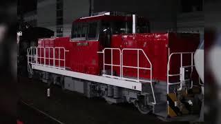 【8863レ】HD300形甲種輸送 山科駅にて撮影