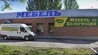видео Комплектующие для шкафов купе, фурнитура для шкафов купе, направляющие для шкафов купе дверей, аксессуары, каталог в Москве