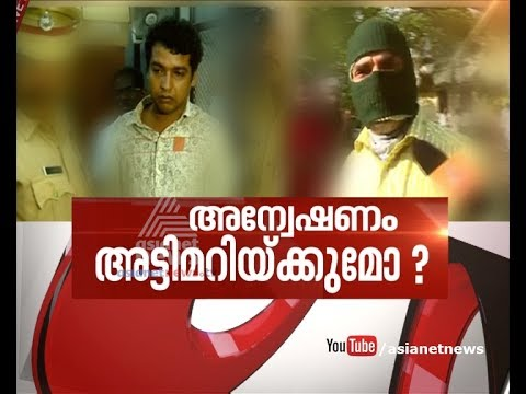 Is somebody planning to sabotage investigation Actress molestation case | Asianet News hour 30 Jun