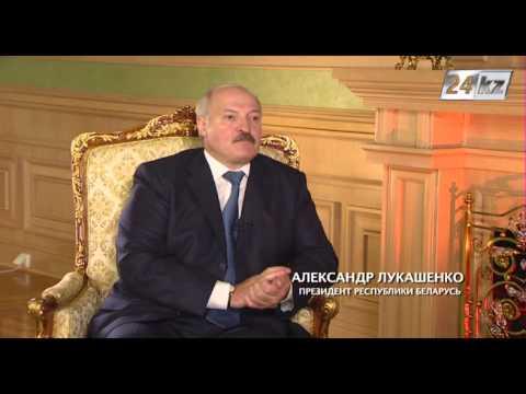 Интервью. Александр Лукашенко (часть 2)
