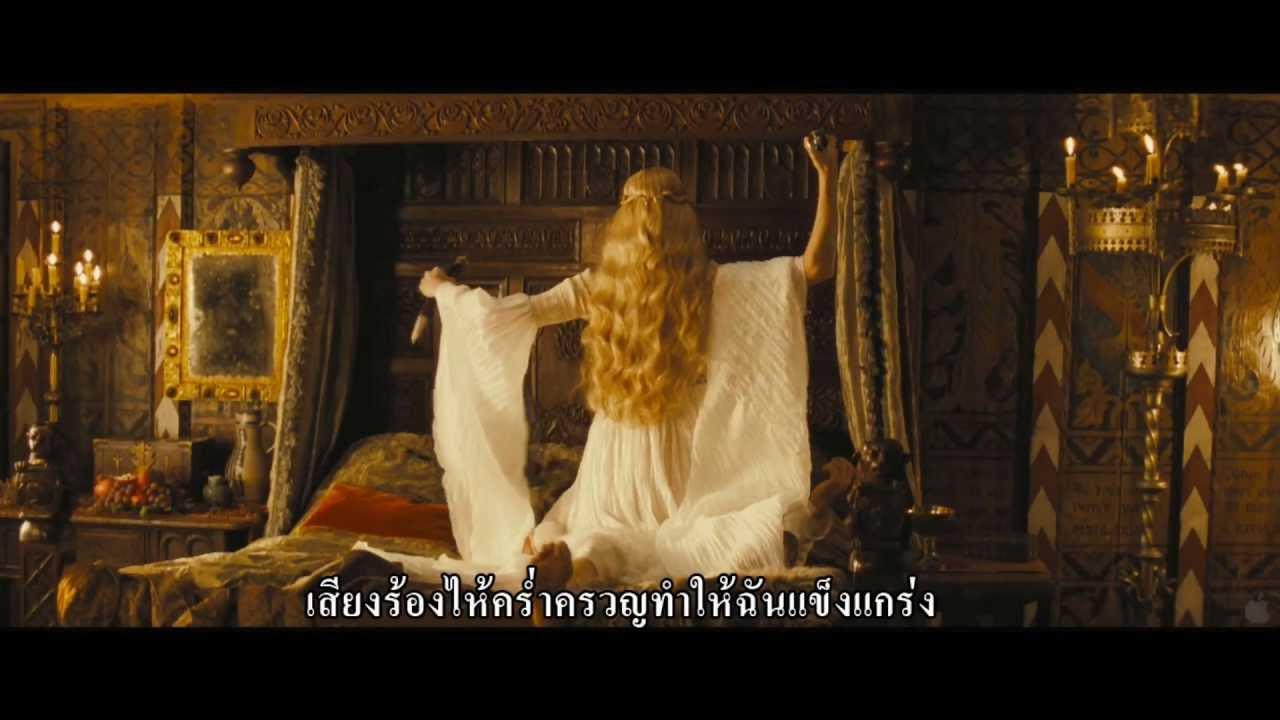 ตัวอย่างหนัง Snow White and the Huntsman - Trailer [HD ซับไทย]