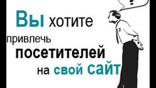 Продвижение сайтов в интернете. Реклама сайтов средствами Acesse Marketing(Другие видео: http://www.youtube.com/channel/UCfjP7jmaj2ezJj6ANvQbNGQ?sub_confirmation=1 Почему Acesse? 1) на рынке более 10 лет 2) ..., 2013-08-03T18:07:36.000Z)