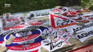 Первомай в Донецке  шествие, фестиваль, сувениры  ДНР